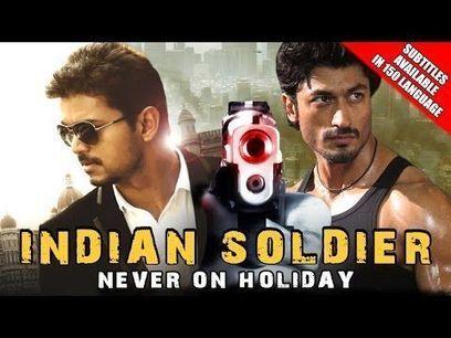 Rakhtbeej kannada movie video songs download free