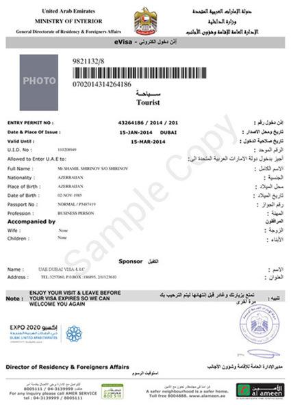 Sample of uae dubai e visa idubai visa servic sample of uae dubai e visa altavistaventures Choice Image