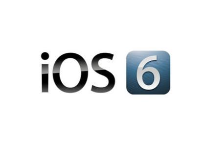 BigBoss no recomienda la actualización a nuevo iOS 6 | iPhoneate ... | Programación iphone | Scoop.it