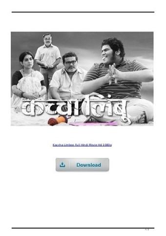 katyar kaljat ghusli movie download mkv video