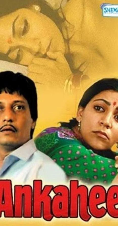 Chithiyaan movie in hindi download free