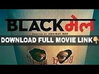 Blackmail part 1 full movie free download in hindi hd