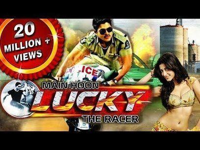 The main lucky racer hoon