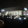 Audi &Volkswagen news