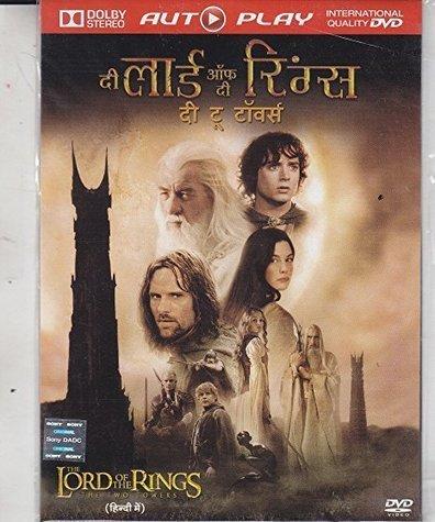 Oh God! Saare Hain Fraud Hindi Movie Mp4 Download