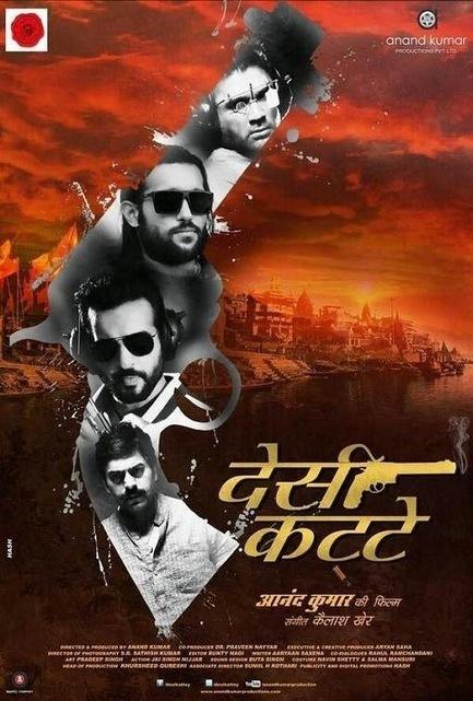 Jija young sali ki real hindi sex storis dosp anubhav sinha vikram bhatt film full movie online free 1080p fandeluxe Gallery