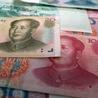 Blanchiment d'argent, financement du terrorisme et corruption