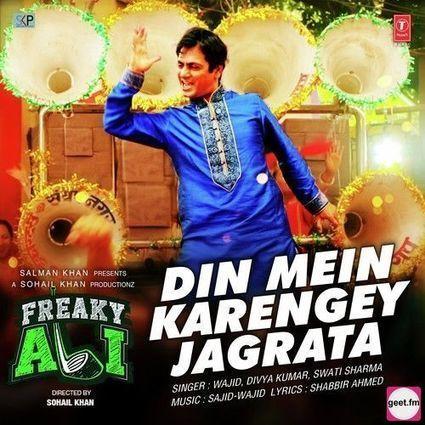 Tutak Tutak Tutiya telugu full movie hd 1080p in hindi
