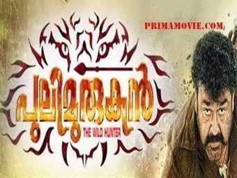 malayalam movies torrents2