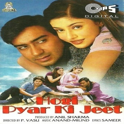 dum mp3 song download pagalworld