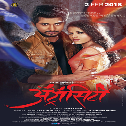 Bhaggmati-The Queen of Fortunes movie in hindi download kickass utorrent