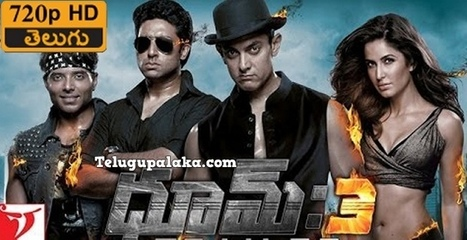 Download dhoom 3 full movie torrent kickass p download dhoom 3 full movie torrent kickass malvernweather Gallery