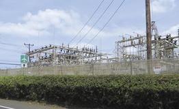 Could Maui form a municipal utility? - Pacific Business News   Restorative Developments   Scoop.it