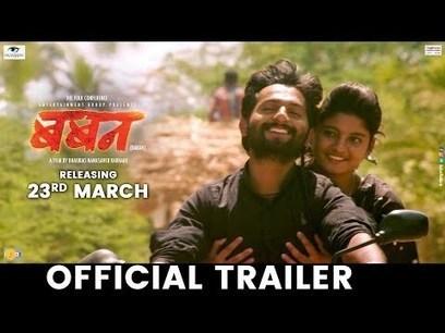 Unlimited Nasha 3 telugu dubbed movie online