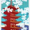 L'Archipel: actualités géographiques du Japon