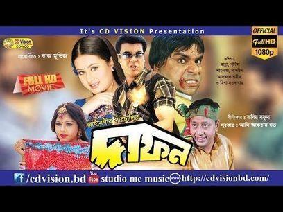 utorrent hindi movies