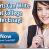 The College Transfer Essay