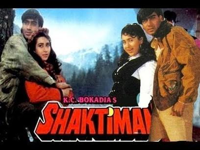 Gundaraj 3gp movie in hindi download