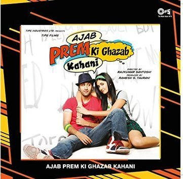 Ajab singh ki gajab kahani man 3 english movie ajab singh ki gajab kahani man 3 english movie free download fandeluxe Image collections