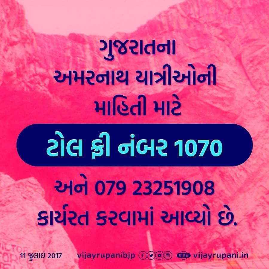 Guj Govt has activated Helpline Nos 1070 (Toll