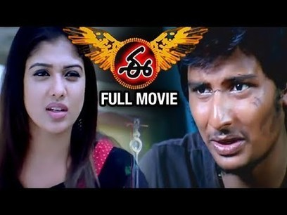 Miss Chalu No.1 Of Love Full Movie With English Subtitles Download Torrent