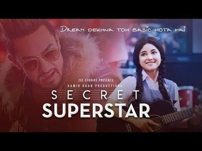 meri pyaari bindu full movie watch online 720p