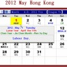 Greater China Calendar - Calendar 萬年曆 | 中港台大中華日曆 | Multi Language Calendar | 年曆 | 月曆 | 日曆 | 大中華 | 中港台