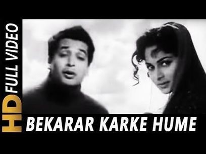 i tamil full movie download 720p
