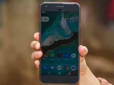 Google Pixel XL Stock Rom Nougat 7 1 Latest Fir