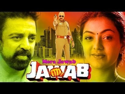 Maruti Mera Dosst Full Movie Download In Hindi Mp4