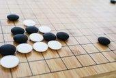 Jeu de go : revivez le match IA de Google vs Lee Sedol - Sciences - Numerama | Coopération, libre et innovation sociale ouverte | Scoop.it