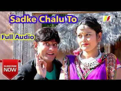 marwadi video song hd 2017 download' in Rajasthani Superhit