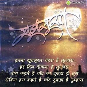 Khoobsurat hindi movie mp3 songs download des khoobsurat hindi movie mp3 songs download fandeluxe Gallery