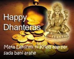 Happy Dhanteras 2015 Messages Hd Wallpapers Gre