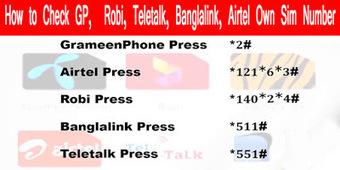 How to Check GP, Robi, Teletalk, Banglalink, Ai
