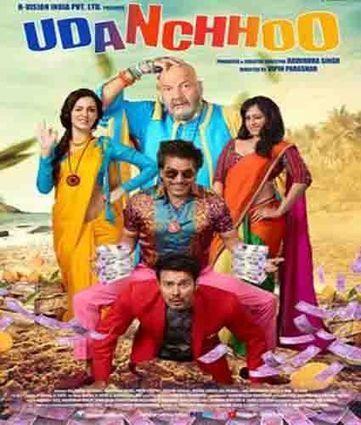 Uvaa Malayalam Movie Download 3gp