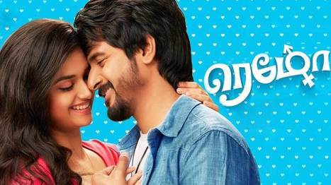 Remo (Tamil) kannada full movie mp4 free download