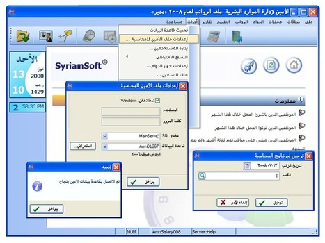 Al amin accounting software crack keygen beau al amin accounting software crack keygen fandeluxe Choice Image
