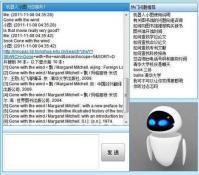 Xiao Tu, robot-bibliothécairechatteur | -thécaires are not dead | Scoop.it