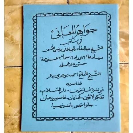 FREE MANAQIB PDF CREATOR PDF