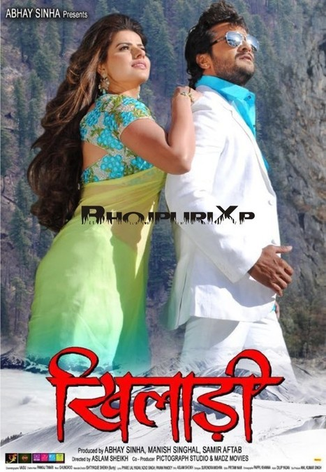 khiladiyon ka khiladi 3gp video songs download