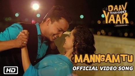 duniyadari gujarati hindi movie download free