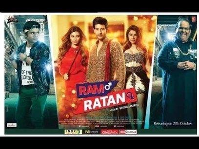 download tu hi re marathi movie in mp411