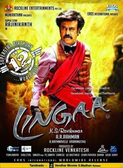 Samuthiram tamil movie torrent delihungjitemp samuthiram tamil movie torrent fandeluxe Choice Image