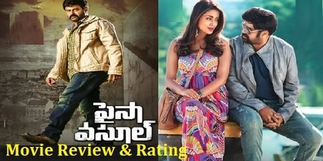Inkenti Nuvve Cheppu Movie Review Rating, 1st D
