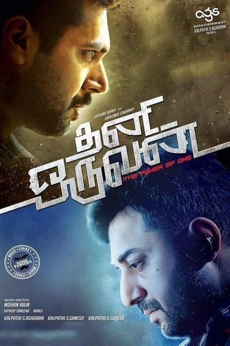 quick gun murugun telugu full movie download mp4