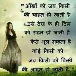 Miss You Hindi Sms Collection With Images, Pict