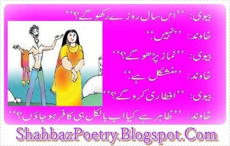 urdu poetry fun home husband vs wife ram