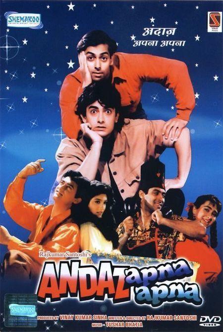Kamjori-The Weakness full movie hindi 720p download