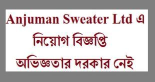 Anjuman Sweater Ltd Job Circular 2017 | Career